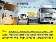packers and movers 9386701353 MATA RANI