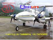 Medilift Air Ambulance from Varanasi to Delhi:  Avail 24 Hours Medical