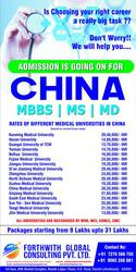 Study MBBS in china With 100% Scholarship