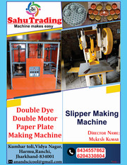 DOUBLE MOTOR PAPER PLATE MAKING MACHINE provider in ranchi