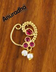 Buy Maharashtrian Nath Design and Banu Nath at Best Price