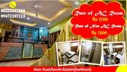 CHEAP & BEST HOTEL IN RANCHI