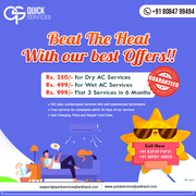 Book Best AC & Appliance Repair Services in Jamshedpur